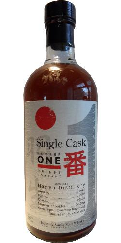 hanyu-1988-2007-55-6-ob-cask-9501-japanese-oak-finish-352-bottles