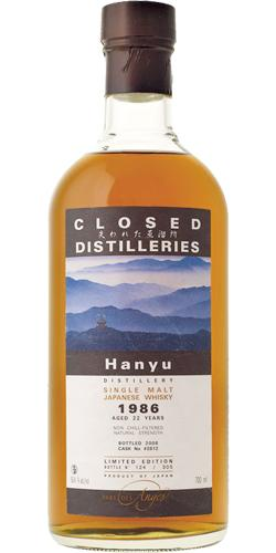 hanyu-22yo-1986-2008-58-4-part-des-anges-closed-distilleries-cask-2812-305-bottles