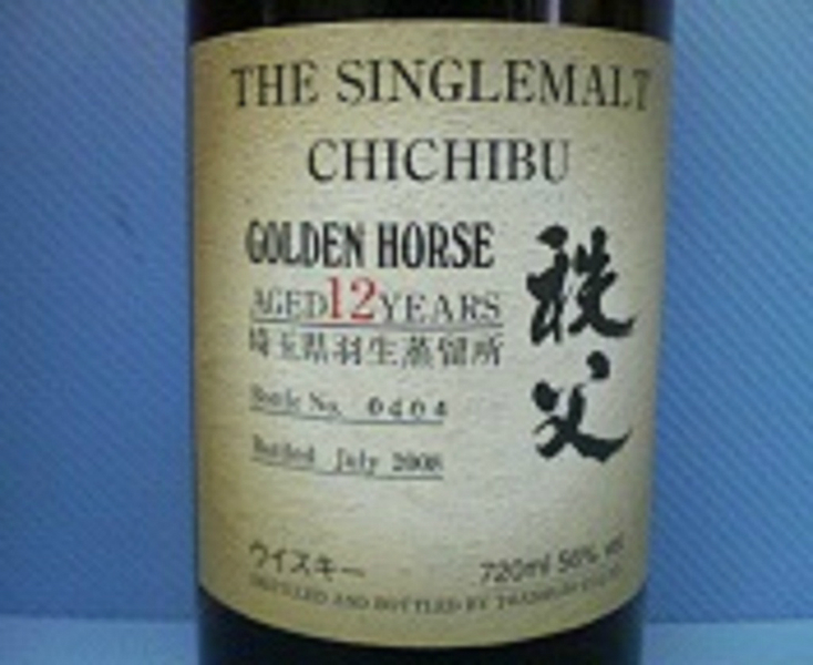 golden-horse-the-single-malt-chichibu-12yo-56