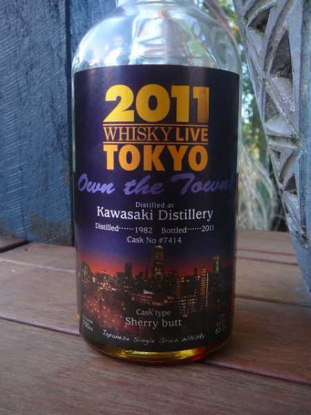 kawasaki-single-grain-sherry-butt-1982-28yo-7414-65-5