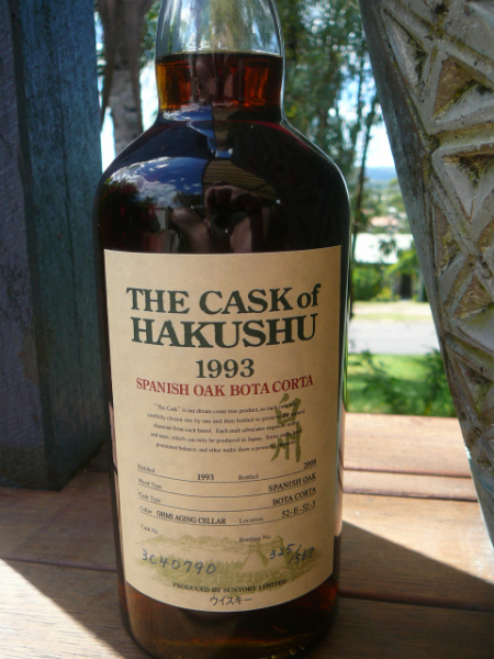 the-cask-of-hakushu-1993-bota-corta-15yo-3c40790-60