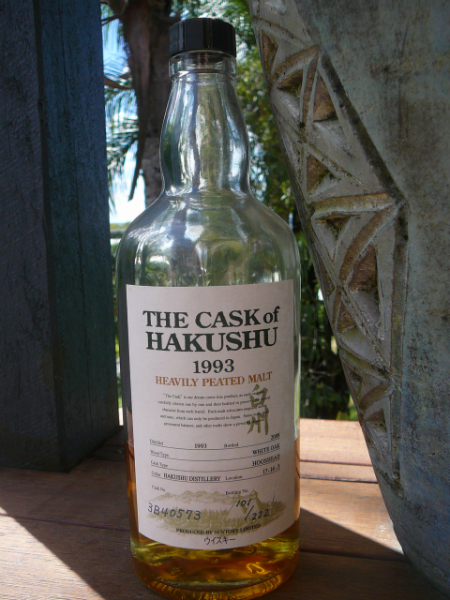 the-cask-of-hakushu-heavily-peated-1993-3b40573-58