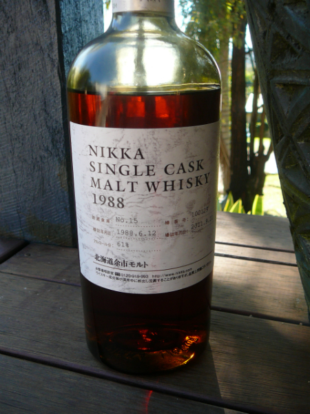 yoichi-single-cask-1988-warehouse-no-15-1988-100129-61