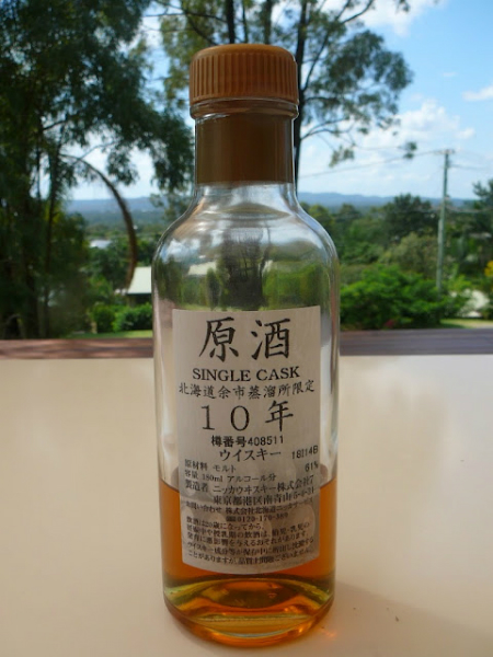 yoichi-genshu-single-cask-10-year-old-bought-at-the-yoichi-distillery-cask-no-408511-61