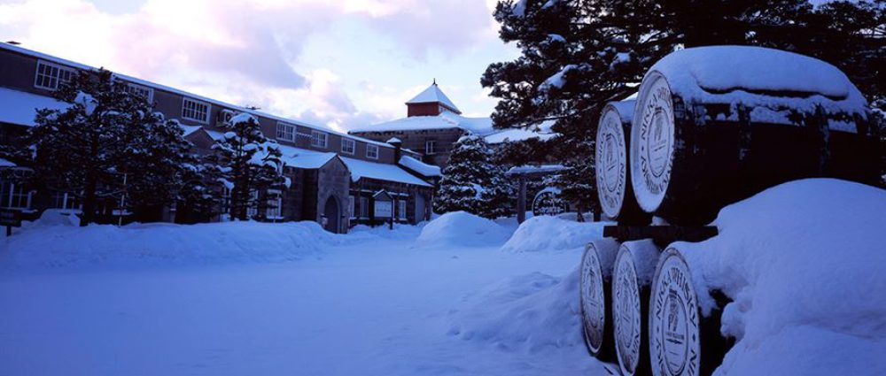 The Japanese Whisky Review